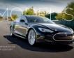 Одобрено сливането на Tesla и SolarCity