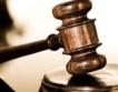 Ръст на приетите закони в ЦИЕ