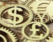 Как ще се развива Форекс пазарът 2017?