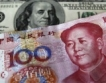 Китай: Контрол над инвестиции зад граница