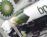 BP купи 10% от акциите на Eni