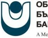 Собственикът на Сибанк придоби ОББ