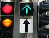 """""""Умни светофари"""" засичат ...желание за пресичане"""