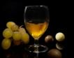 128 млн.л. българско вино през 2016 г.