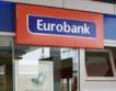 Eurobank продава клона си в Румъния