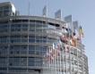 Европарламентът има нов председател