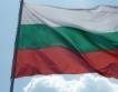 България - страна с умерен риск