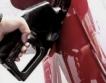 Белгия спря бензин А95
