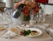 Награди + меню за вечерята на Златните глобуси