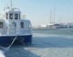 Морето край Бургас замръзна