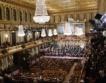 Венецуелец дирижира Новогодишния концерт във Виена