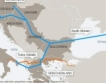 """Русия: """"Южен поток"""" отново актуален"""