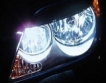 Франция забрани 20 годишни коли