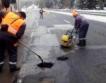 АПИ: Запълват се дупки по пътищата