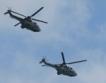 Сърбия купува хеликоптери от Еърбъс
