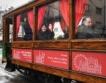 Дни на Виена в София & Ретро трамвай