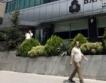 Турската централна банка подкрепи лирата