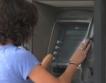 8 млн.лв. се крадат от банкови карти