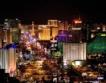 """Електромобили и """"умни"""" технологии на изложение в Лас Вегас"""