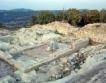 1,5 млн. лв. за реставрация и консервация на Перперикон
