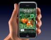 10 години iPhone