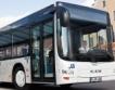 85 еко автобуса в Пловдив