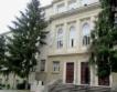 МУ Плевен с 279 чужди нови студенти
