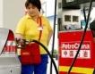 Китай: Ръст на БВП, на борсите