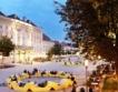 Старите сгради на Виена оживяват в съвремието