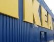 IKEA наема бежанци в Йордания