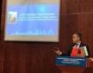 Българо-китайски научен център в УНСС