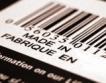 Пускат електронни етикети в България