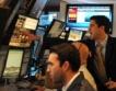 Ройтерс:Тръмп можел да предизвика финансова криза
