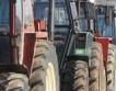 Гръцките фермери затварят границата на 23 януари