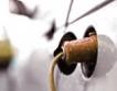 Край на оловото в някои автомобилни части