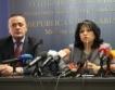 Газова връзка България-Сърбия до 2020