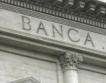 Италия: €20 млрд. за банковия сектор