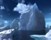 Бъдещето на Арктика + видео