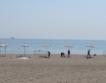 36 ст. за чадър на плажа това лято