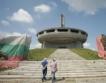 Китаецът Chan снима България + дрон