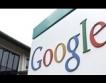 Google продава бизнеса със сателитни снимки