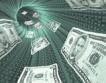ЕС: Нови правила срещу прането на пари