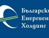 БЕХ смени директора на ICBG