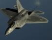 САЩ продава изтребители & ракети на Бахрейн