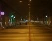 Най-дългият автомобилен тунел в Индия + видео
