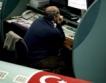 Турският референдум с нарушения