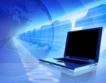Пазарът на BI софтуер в България