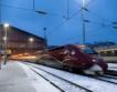 Упадък на френските железници?