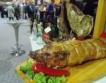 Оцет от арония, колбаси от дивеч на Пловдивския панаир