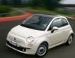 2.2% ръст в продажби на коли в ЕС